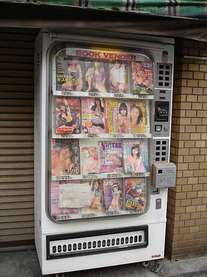 bizarre_vending_machines_07
