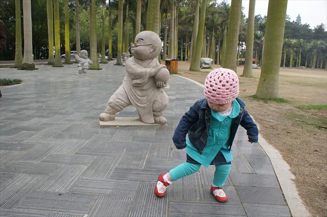 China_047