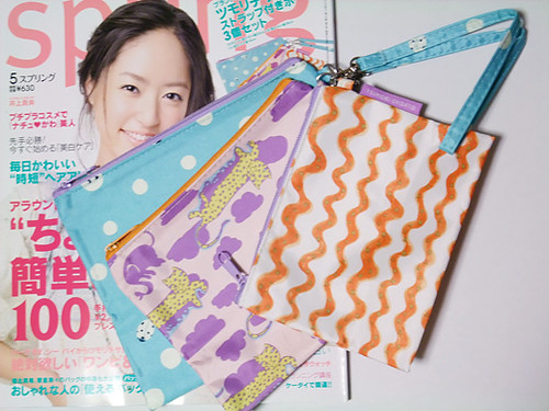 spring tsumori pouch set 1