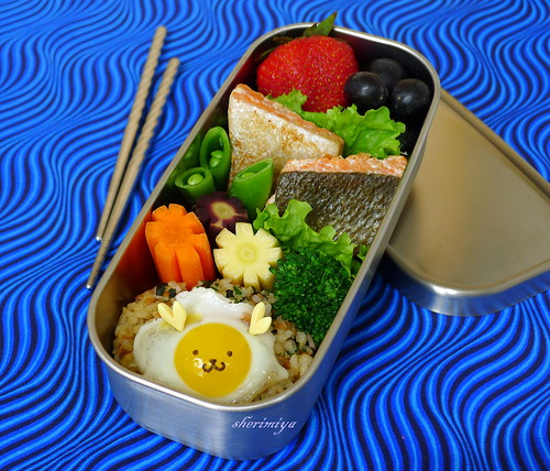 Salmon and Lion Egg Bento by sherimiya ♥