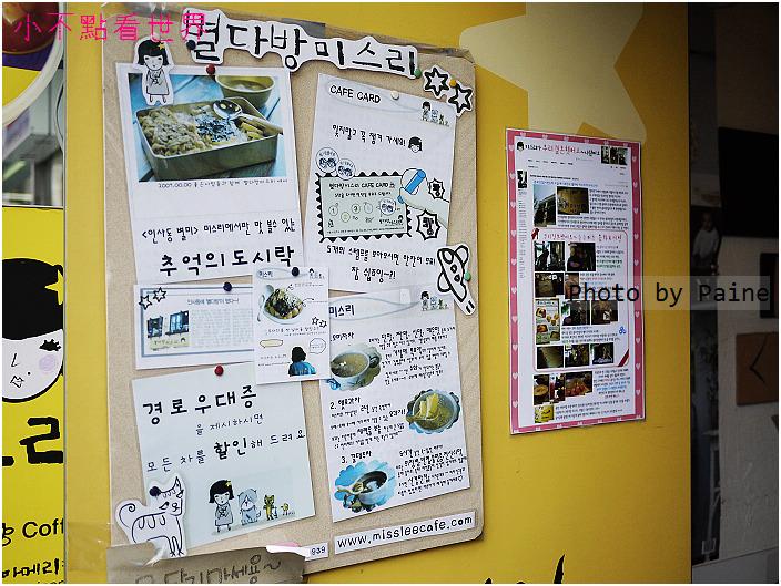miss lee 搖搖便當 (24).jpg
