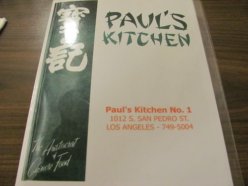Paul's Kitchen