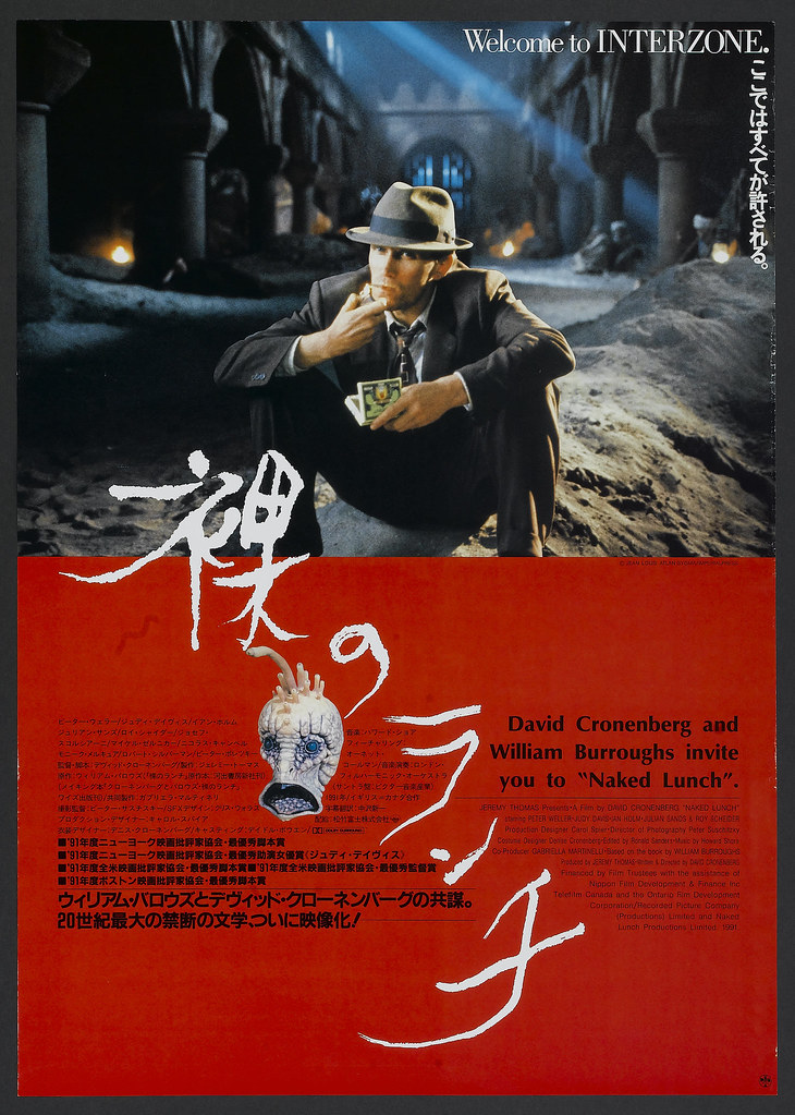 Naked Lunch (20th Century Fox, 1991). Japanese Film Poster