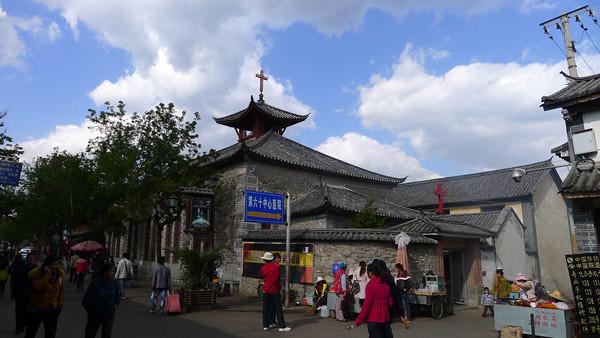 大理基督教教堂
