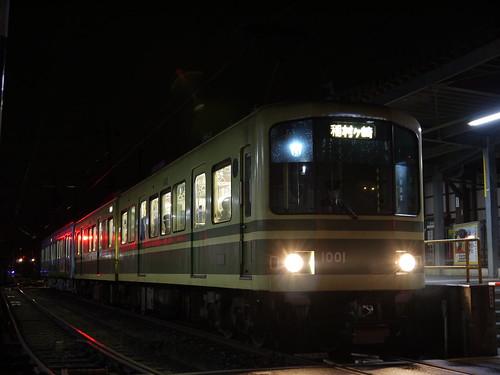 江ノ電1001F+2003F稲村ヶ崎行き最終電車@長谷