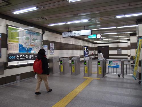 Busan Metro