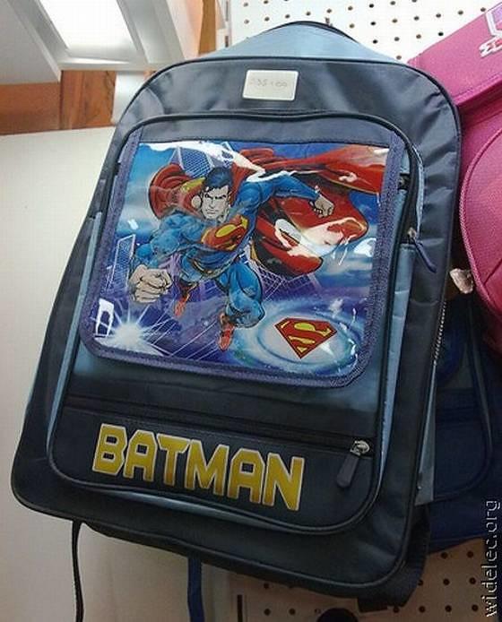 batman-fan09