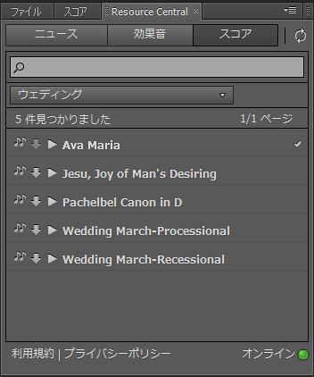 Adobe Soundbooth CS5 スコア画面