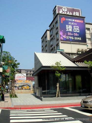 20110530 星巴克內湖民權門市(開幕前)_01
