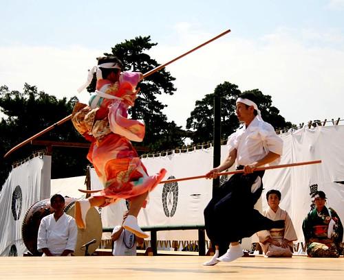 Liev Martial Arts #2 REV