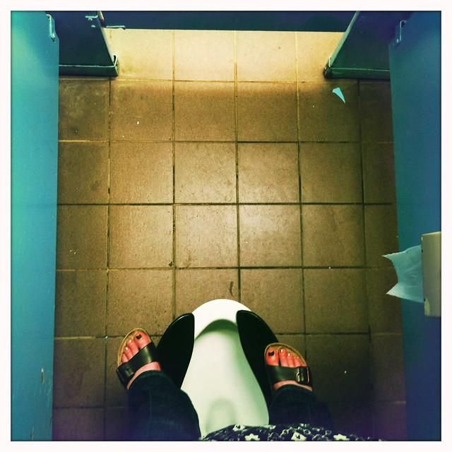Wascana public washroom 3