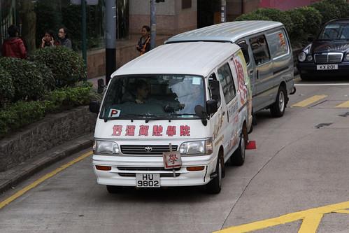 Hong Kong learner driver practising in a van