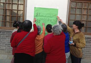 中国老奶奶联名上书抗议幼儿园暗中喂药