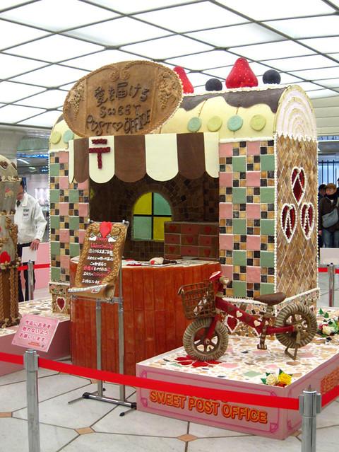 Sweet Post Office, Osaka