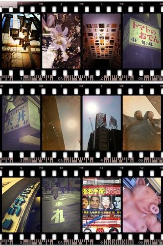 ハーフカメラアプリ2