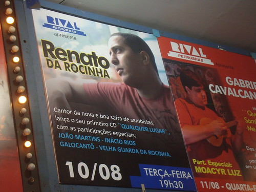 Renato no Rival (1)