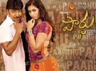 Pardhu Telugu Movie