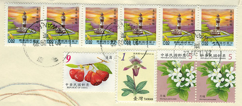 stamps - china