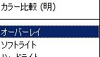 全画面キャプチャ 20110412 120441