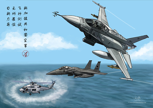 Poster illustration for Changi Air Base