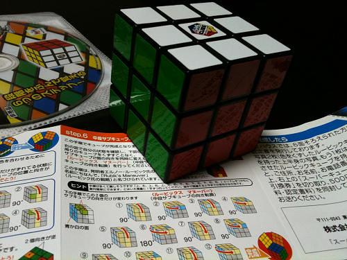 ルービックキューブ-05