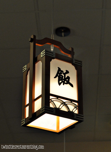 Japanese Lanterns at Osaka Sushi & Hibachi ~ Maplewood, MN