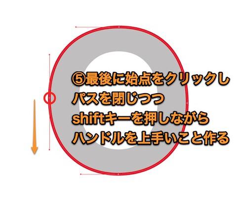 110428_O-05