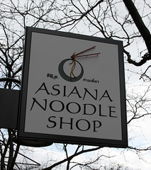 Image result for asiana noodle burlington vt