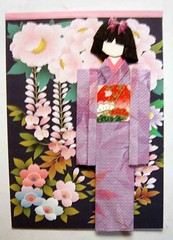 ATC652 - Pink and purple beauties (tengds) Tags: pink flowers blue atc purple bow kimono obi papercraft japanesepaper washi ningyo handmadecard chiyogami yuzenwashi japanesepaperdoll bordertape origamidoll tengds japanesepatternprint linenlikepaper