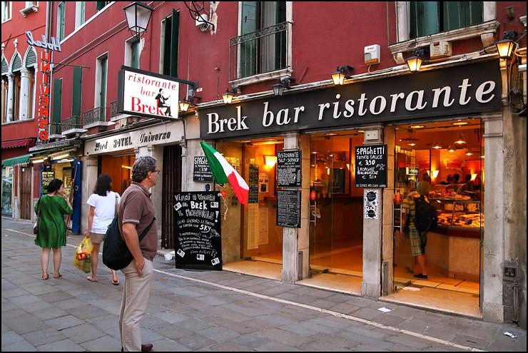brek-restaurant