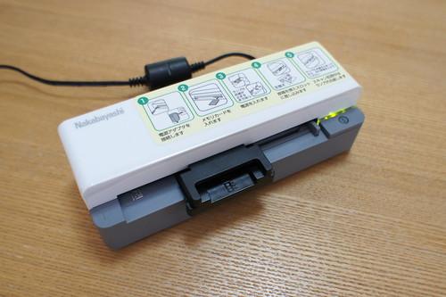 DSC00837