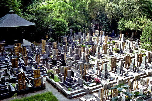 安国論寺 墓所