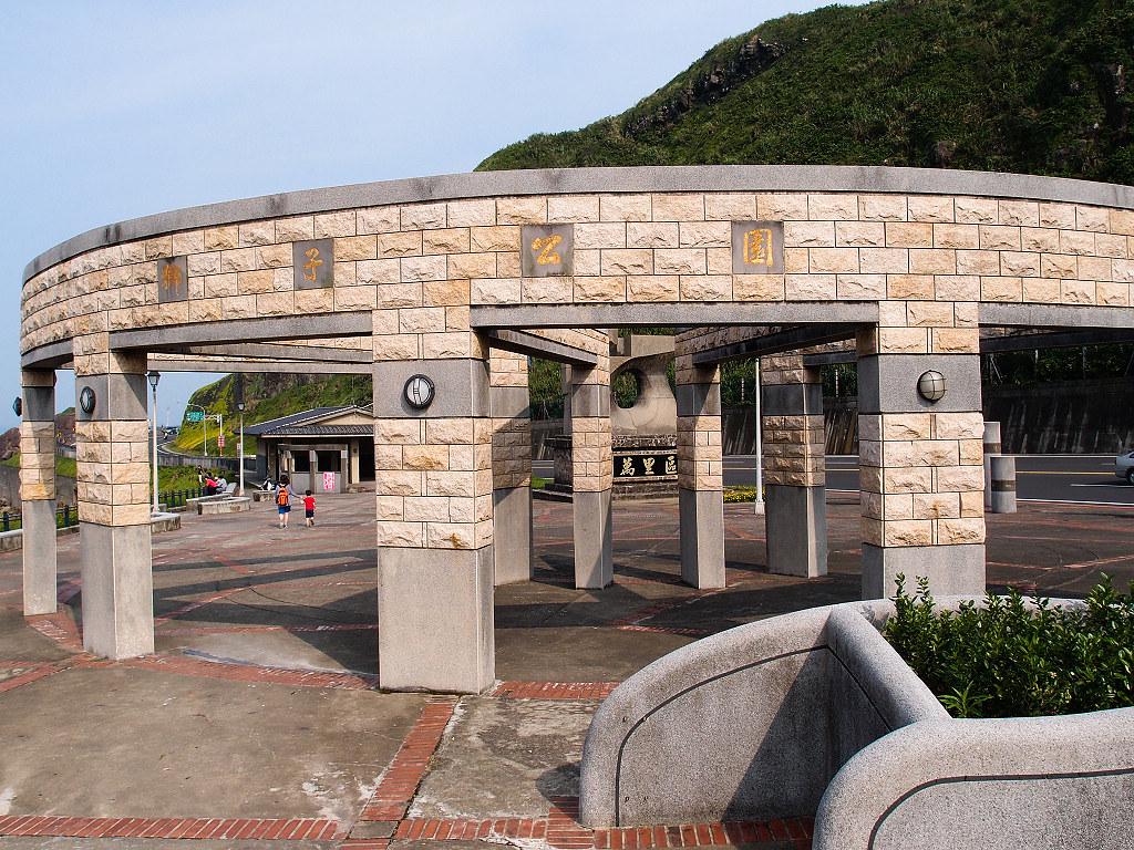 野柳地質公園 (2011/5/21)