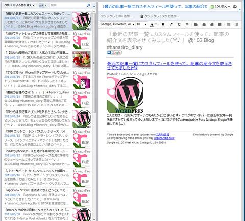 20110623_h20