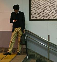 Tokyo 2113 (tokyoform) Tags: city people urban station mobile japan 350d japanese tokyo asia phone cell device tquio  shinagawa  japo japon salaryman tokio     japn    japonya  nhtbn jongkind         chrisjongkind  tokyoform