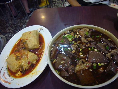 深坑老街上的王水成豆腐
