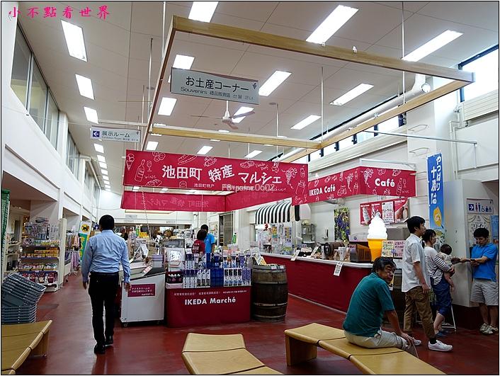 北海道 十勝池田酒廠 (15).JPG