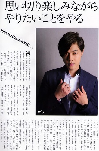 Kim Hyun Joong K- POP BOYS Japanese Magazine