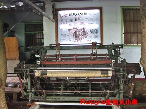 興隆毛巾觀光工廠 (18)
