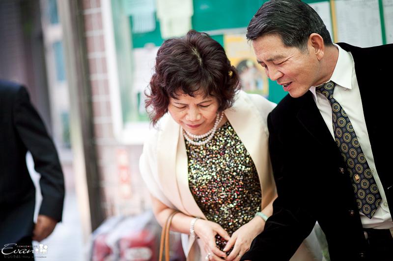 [婚禮紀錄]博海&家禎文定_037