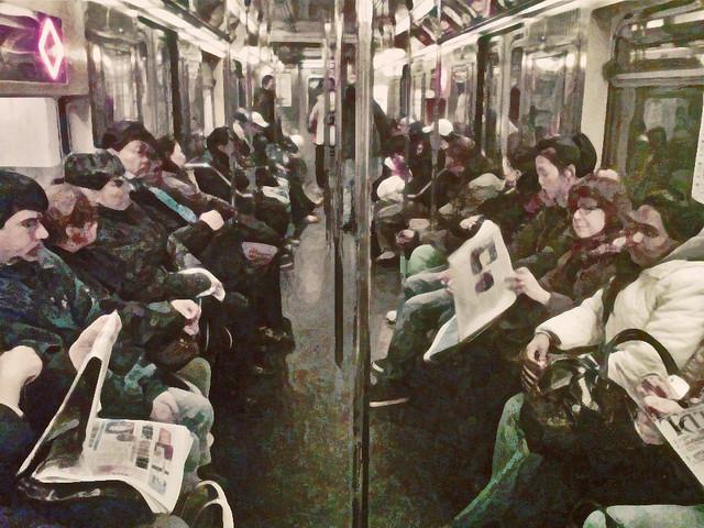 subway fusion