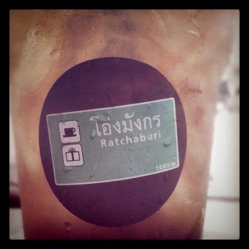 ร้านกาแฟในสิ่งเล็กๆที่เรียกว่ารัก