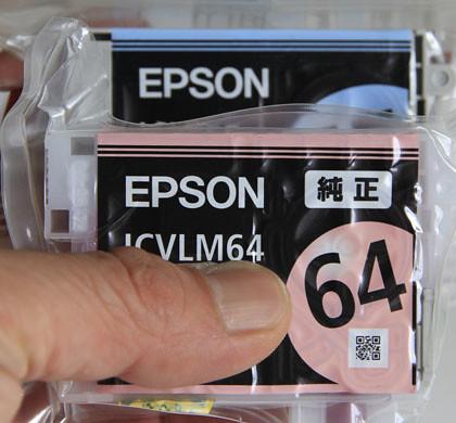 PX-5VとPX-5600のインクカートリッジの大きさの比較