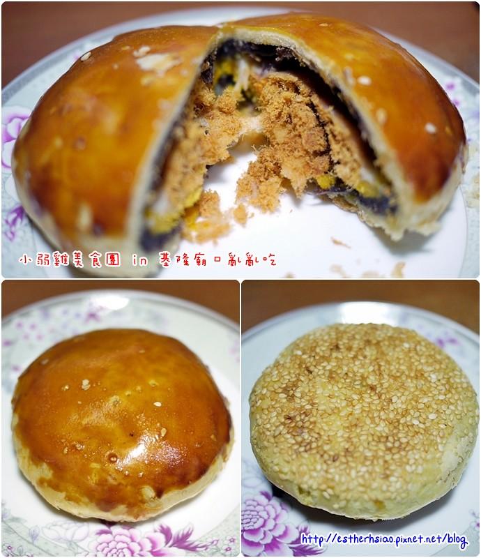16 紅豆麻糬餅