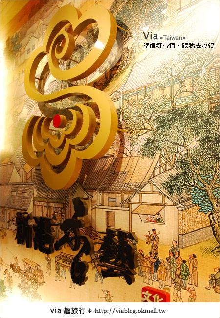 【新港香藝文化園區】觀光工廠快樂行~探索香的文化及樂趣!11