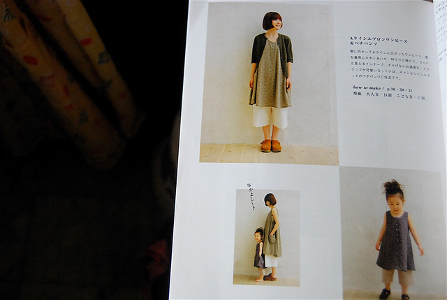 cotton friend summer ed '10 vol.35 p.33