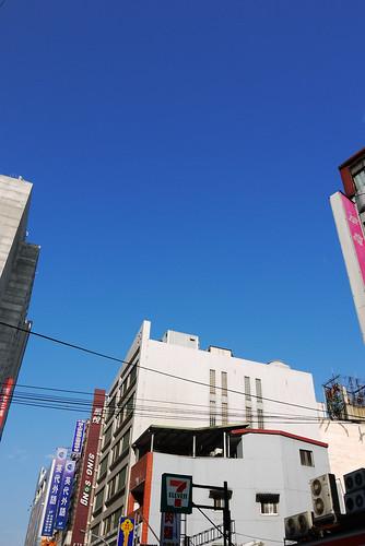 風和日麗好日子, Taoyuan