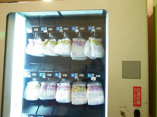 尿布販賣機