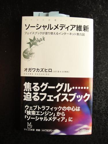 2011-04-23 14-24-44