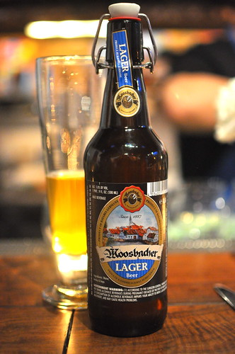 German Lager